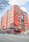 在Bolshaya Andronievskaya街道,莫斯科,俄罗斯上的行政办公楼 库存图片