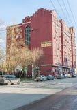 在Bolshaya Andronievskaya街道,莫斯科,俄罗斯上的行政办公楼 免版税库存照片