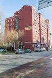 在Bolshaya Andronievskaya街道,莫斯科,俄罗斯上的行政办公楼 免版税库存图片