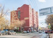 在Bolshaya Andronievskaya街道,莫斯科,俄罗斯上的行政办公楼 库存照片