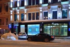 在Bolshaya Morskaya的VTB银行办公室在冬天28-13 免版税库存图片