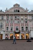 在Bolshaya Pokrovskaya街道上的房子号码10在下诺夫哥罗德 免版税库存照片