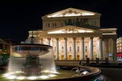 在Bolshoi剧院前面的喷泉 库存图片