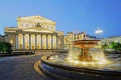 在Bolshoi剧院附近的喷泉在晚上 免版税库存照片