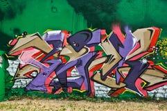 在BOZAR街道画节日期间的抽象街道画 免版税图库摄影