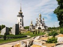 在Buky,基辅地区,乌克兰使公园环境美化 库存照片
