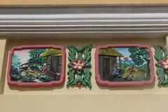 在Caodaist寺庙的Decoartions在越南 库存照片