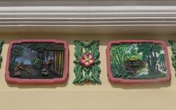 在Caodaist寺庙的Decoartions在越南 免版税库存照片