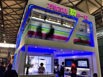 在Ces亚洲2015年,中国的中国移通Iot公司 免版税库存图片
