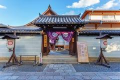 在Chion在复合体的小寺庙在京都 免版税库存图片