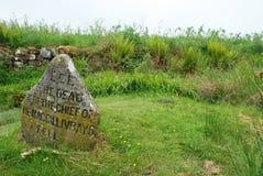 在Culloden的MacGillivray严重标志 库存图片