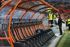 在Donbass竞技场的长凳 免版税库存照片