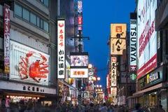 在Dotonbori的大阪都市风景 免版税图库摄影