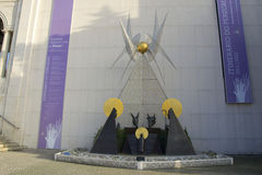 在Fatima圣所的诞生场面  图库摄影