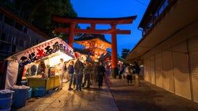 在Fushimi Inari入口附近的餐馆 库存照片