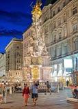 在Graben街道上的人们在维也纳 库存照片