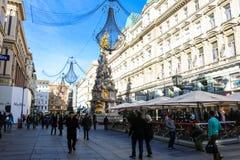 在Graben,维也纳奥地利的圣诞节装饰 免版税库存照片