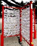 在Heian津沽的纸祷告祀奉,京都,日本 免版税库存照片