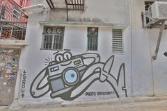在hk的街道画墙壁都市艺术 库存照片