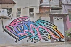 在hk的街道画墙壁都市艺术 免版税图库摄影