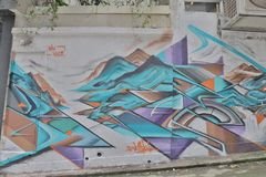 在hk的街道画墙壁都市艺术 免版税库存图片