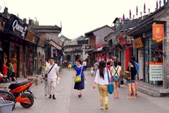 在houhai公园附近的北京著名企业hutong 免版税库存照片