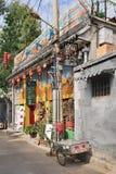 在hutong的五颜六色的咖啡馆,北京,中国 库存照片