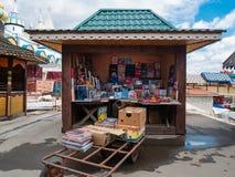 在Izmailovsky克里姆林宫,莫斯科的市场 免版税库存照片