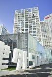 在Jianwai苏荷区地区,北京,中国的Skyscrapes 免版税库存照片