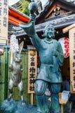 在Jishu寺庙的Okuninushino-mikoto在京都 免版税库存图片