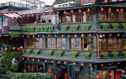 在Jiufen村庄的茶馆在台北,台湾 免版税图库摄影