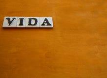 在Juderia附近的塞维利亚Calle vida在安大路西亚 免版税图库摄影