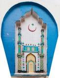 在Kajimar清真寺外壁上的图象  库存照片