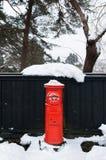 在Kakunodate,秋田,日本的日本葡萄酒邮箱 库存图片