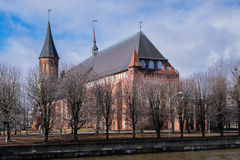在Kant海岛上的大教堂在加里宁格勒 库存照片