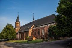 在Kant海岛,市的标志上的被恢复的大教堂加里宁格勒 免版税图库摄影