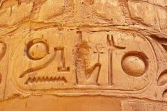 在karnak卢克索寺庙的拉美西斯二世漩涡花饰  免版税图库摄影