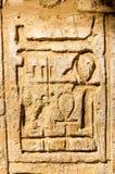 在Karnak寺庙的列的详细资料在卢克索,埃及 库存照片