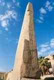 在Karnak寺庙的方尖碑 库存图片