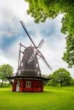 在Kastellet的哥本哈根风车 库存图片