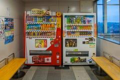 在Kawaguchiko驻地的自动售货机 免版税库存图片