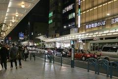 在Kawaramachi的现代街道在京都日本 图库摄影