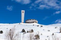 在Kazalyk市附近的Buzludzha小山 图库摄影