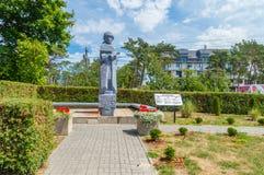 在Krynica下落的苏联士兵公墓的纪念碑Morska在二战期间 图库摄影