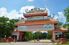 在Kuan尹相互宗教公园的中国建筑学 免版税库存照片