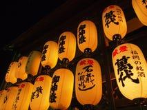 在Kushida寺庙的Latern节日在福冈,日本 免版税库存照片