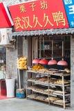 在Liangshidian街道上的快餐摊位在北京 库存图片