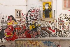 在lisbona的街道艺术 免版税库存图片