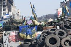 在Maidan的生活 库存图片