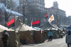 在Maidan的生活 免版税图库摄影